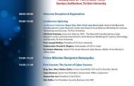 יום שלישי בשבוע הסייבר: נאומו של ראש הממשלה בנימין נתניהו