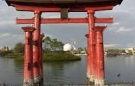 לקראת כנס סייברטק 2016: נציגים ממגזר הסייבר ביפן יגיעו לישראל כדי להשתתף בכנס