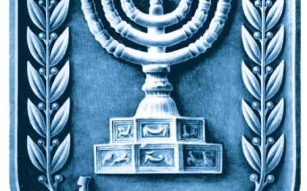 וועדת המדע והטכנולוגיה: מערך הסייבר הלאומי: ישראל במקום ה-29 בעולם בתקיפות לצורך כופר